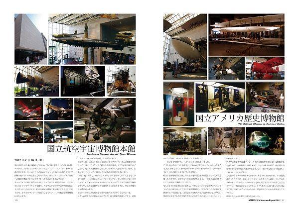 http://www.crossroad.ne.jp/images/89618_1903838800_104large.jpg