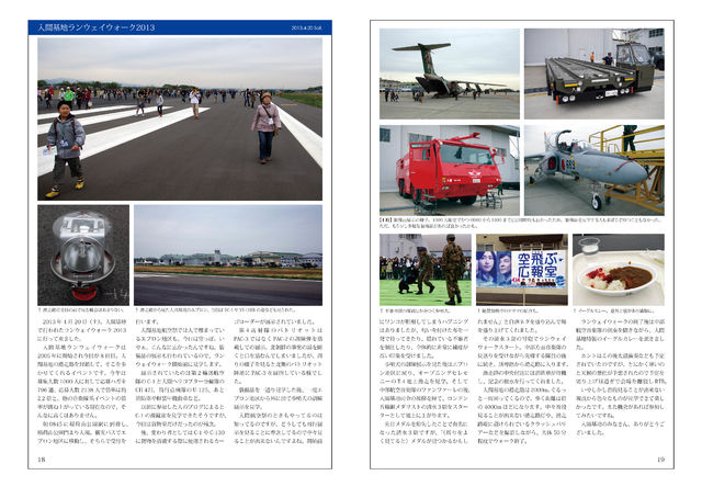 http://www.crossroad.ne.jp/images/89618_1927853177_45large.jpg