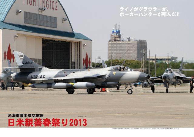 http://www.crossroad.ne.jp/images/89618_1927853179_118large.jpg
